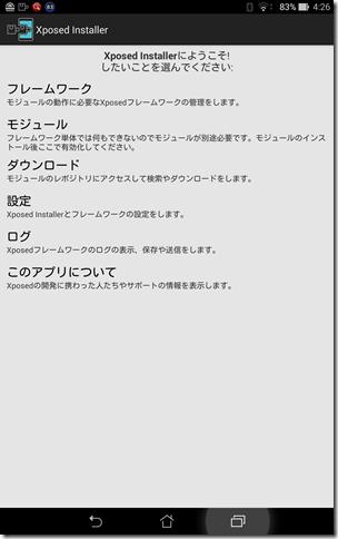 Screenshot_2014-12-23-04-26-11