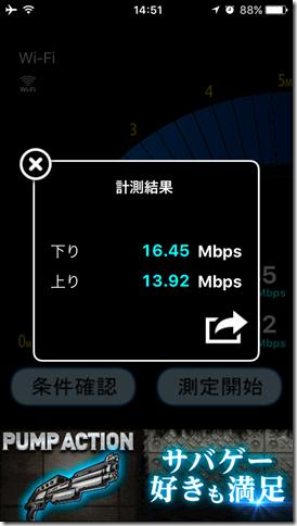 2016-04-09 14.51.16