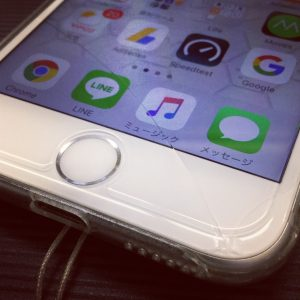 iPhoneの画面が割れた…。